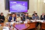 В Москве обсудили тенденции рынка промышленной недвижимости