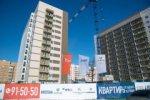 Ставки по ипотеке в Новом Уренгое опустились ниже 11%