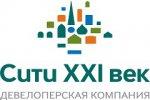 «Сити-XXI век» приглашает на ипотечные пятницы от Банка «Российский капитал»