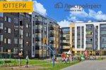 В малоэтажный финский городок Юттери, который строится Ленстройтрестом, ведет теперь Вознесенское шоссе