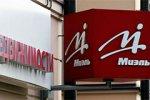 В Московской области благоустройство набережных предполагается всего в 7 проектах