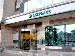 Сбербанк рассказал костромским специалистам об ипотеке в игровой форме